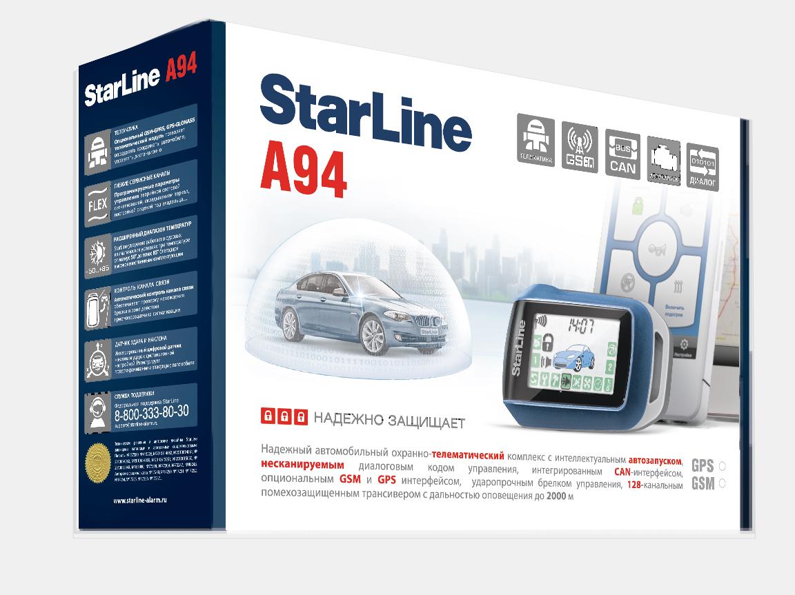 https://vologda-starline.avto-guard.ru/wp-content/uploads/2018/05/StarLine-A94.jpg 227x170