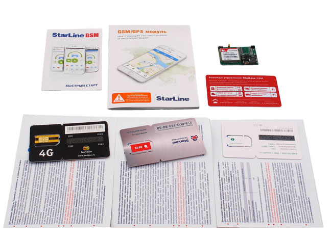 https://vologda-starline.avto-guard.ru/wp-content/uploads/2018/05/StarLine-GSM5-cards.jpg 227x165