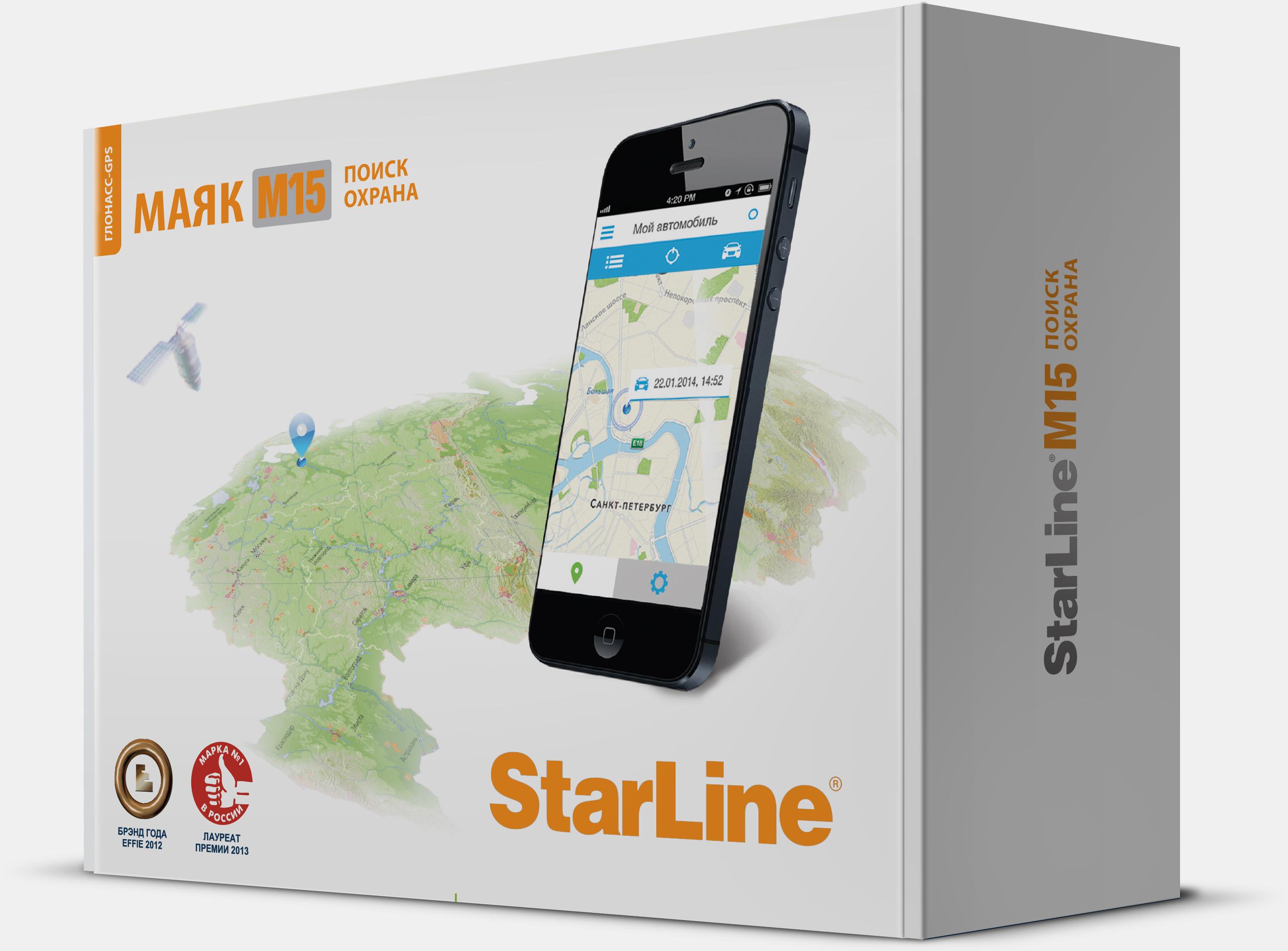 https://vologda-starline.avto-guard.ru/wp-content/uploads/2018/05/Starline-M15.jpg 227x168